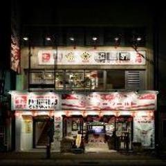 カキ小屋 ニューワールド 三宮店