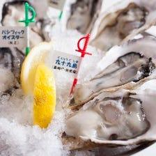 産地から直送の新鮮な旬の牡蠣