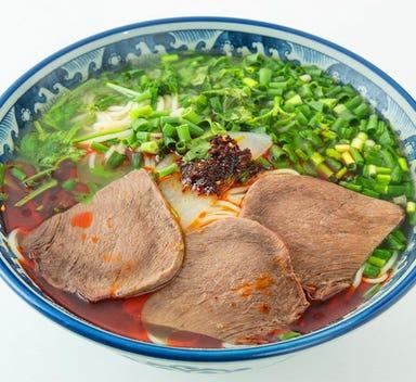 中国蘭州ラーメン 火焔山蘭州拉麺 池袋店 メニューの画像