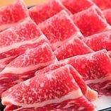 国産牛【すき焼きに最高!】
