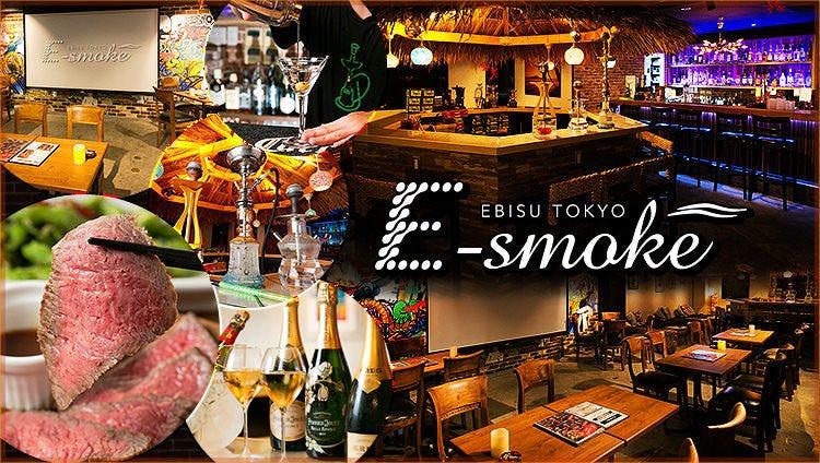 E‐smoke