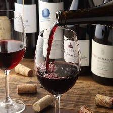 バル料理に欠かせない!世界のワイン