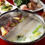 寒い季節に大人気の中華火鍋は必見です★