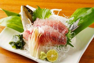 魚魚魚  こだわりの画像