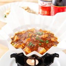 本場の味!四川出身料理長の名物料理