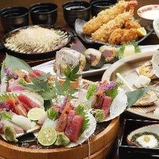 魚づくし!ド定番シンプル空風コース『季節の地魚料理&人気メニュー&飲み放題』(宴会/ぐるなび)