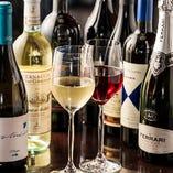イタリア産中心の豊富なワイン!L'AURAの料理に良く合います