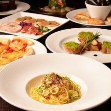 ご宴会を彩る本格イタリアンを楽しむ