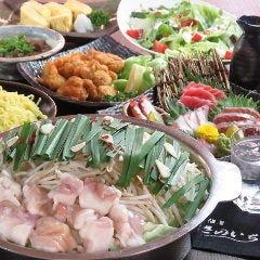 鮮魚×地酒 居酒屋さのいち 泉佐野店