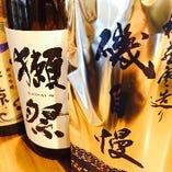 獺祭、磯自慢、鍋島、大七など日本酒全部480円で提供します