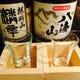 日本酒人気ランキング上位商品集合