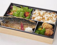 鯖の文化干し弁当