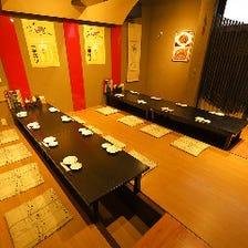 最大25名様までの宴会個室を完備!