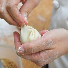 皮から手作りの絶品餃子