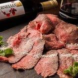 シェフが選んだ上質なお肉をご堪能ください。