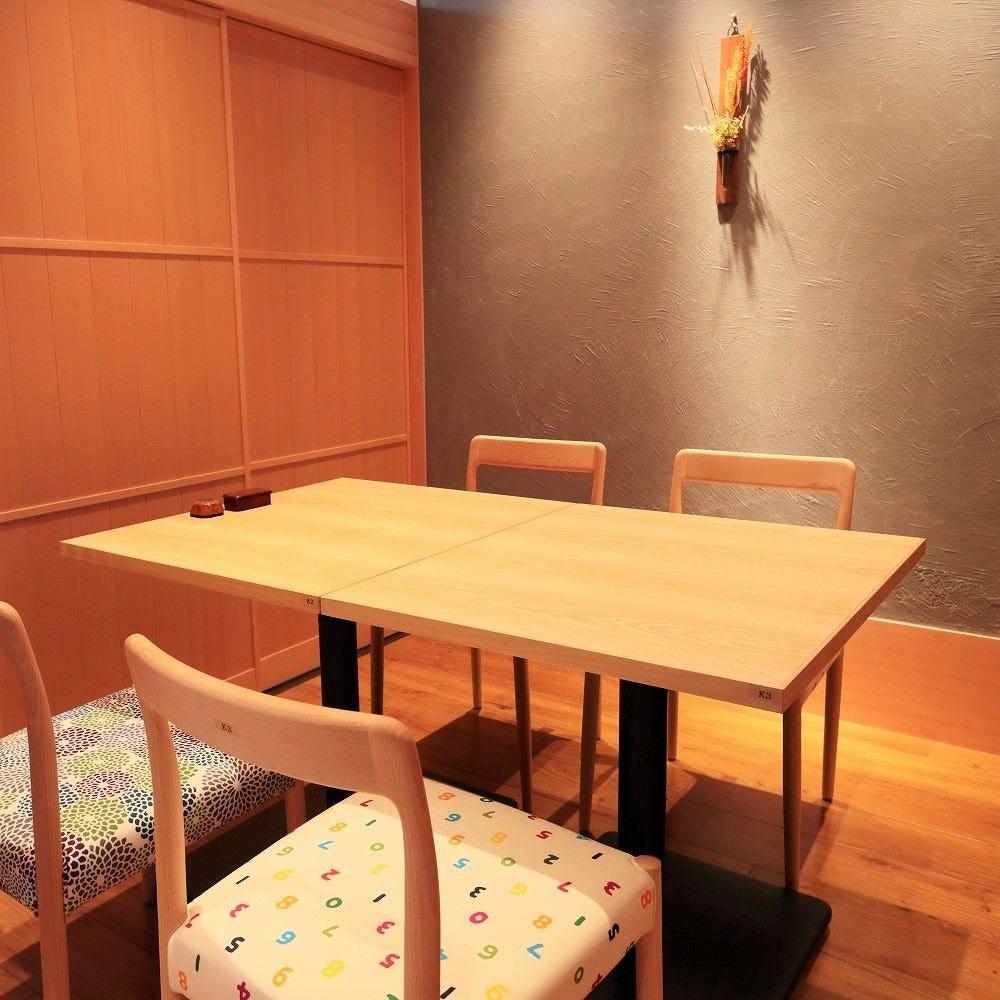 テーブル席・半個室・20名様まで