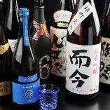 店長がおすすめ月替わりの日本酒をお楽しみください。