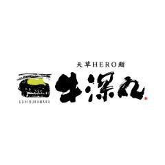 天草HERO鮨 牛深丸 肥後よかモン市場店