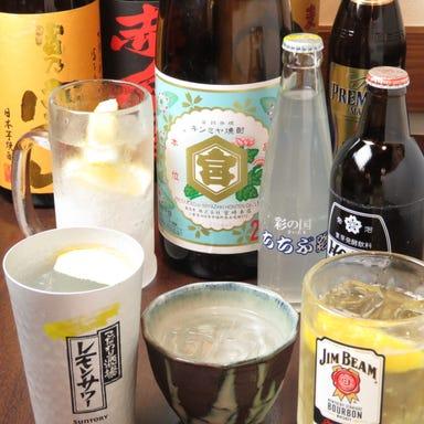 博多かわ屋 水道橋店 コースの画像