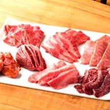 厳選した高品質のお肉で宴会