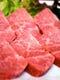 松阪肉の特選カルビ。