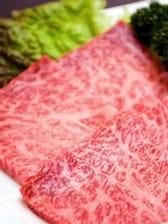 『名産 松阪牛』の特選焼肉