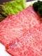 松阪肉の特選ロース。