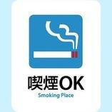 当店は喫煙が可能です。お気軽にお越しください。