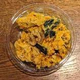 有機南瓜と胡桃とクリームチーズのサラダ