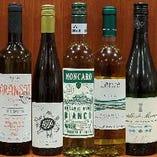 白ワイン(ボトル)