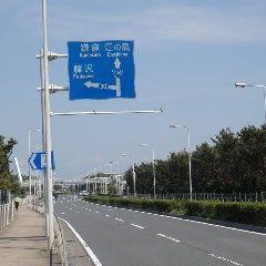 浜須賀交差点。134号を江ノ島方面へ直進
