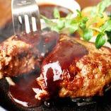 【女性やお子様に大人気!自家製窯焼きハンバーグ】国産豚に和牛の旨味とオージービーフの個性を活かし、ふわっとした食感を演出する豆腐を練り込み、窯焼き。ジューシーで食べごたえも◎ソースは、野菜や肉の旨味が凝縮した濃厚なデミグラス、あっさりめのオニオン、チーズ好きにはたまらない濃厚ブルーチーズからどうぞ♪