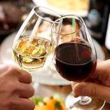 オーストラリアワイン(ハウスワイン)