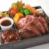 【デリバリーもOK】ステーキ用に芳醇なブラックアンガス牛とA5ランクの特選黒毛和牛を使用しております、野菜との栄養バランスの取れた専門店ならではの真心込めた手作り弁当をお楽しみください!