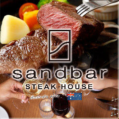STEAK HOUSE sandbar Tsujido