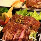 黒毛和牛ワイルドカットステーキ 75g & ハンバーグコンビ弁当