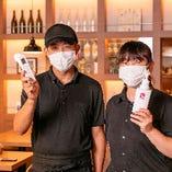 県の感染防止対策取組書に沿った対策を実施しております!