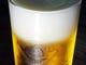 綺麗に洗浄する泡まで美味しい『ハートランド生ビール』です。