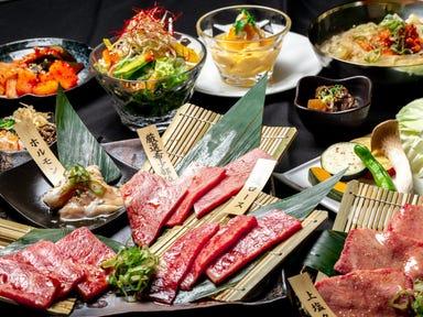個室 和牛焼肉 幸庵 横浜関内店 コースの画像