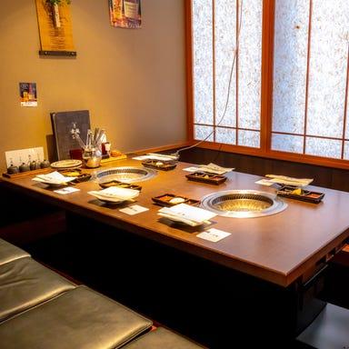 個室 和牛焼肉 幸庵 横浜関内店 店内の画像