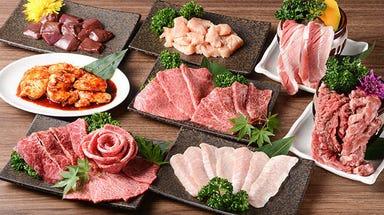 黒毛和牛食べ放題 縁(エン) 池袋店  コースの画像