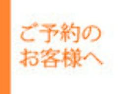 黒毛和牛食べ放題 縁(エン) 池袋店  メニューの画像