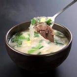 コムタンスープ(白)