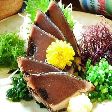海鮮うまいものや 海福 向ヶ丘遊園店 コースの画像