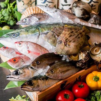 海鮮うまいものや 海福 向ヶ丘遊園店 こだわりの画像