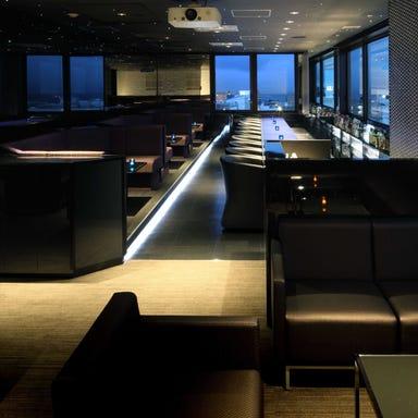 夕日と夜景 カフェ&バー エステラード  店内の画像