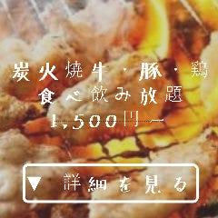 しちりん炭火焼 鉄人 上野店