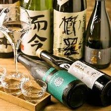 こだわりの日本酒と充実の飲み放題