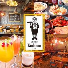 Kodona(コドナ)