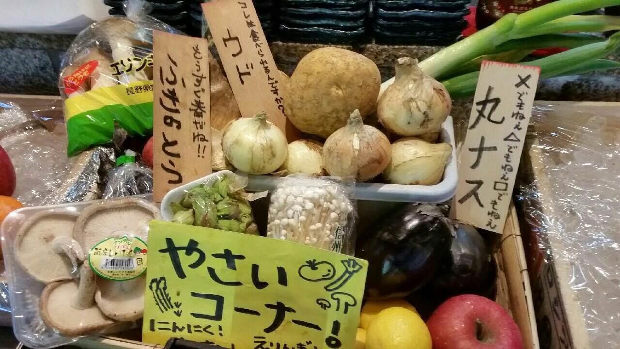 新鮮な各地の美味しいお野菜